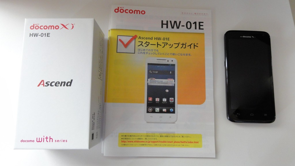 Huawei Ascend HW-01E  (5)