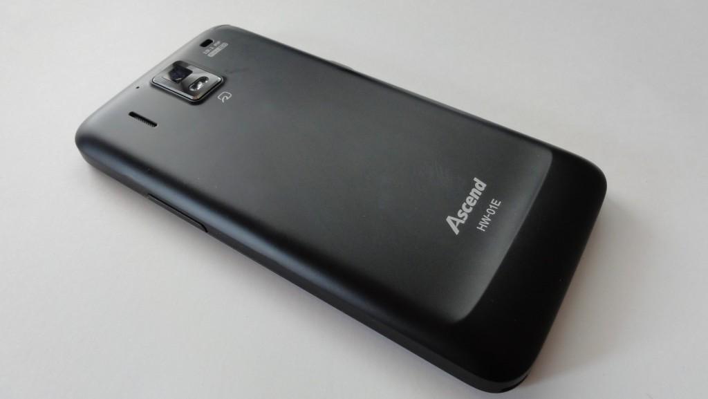 Huawei Ascend HW-01E  (8)