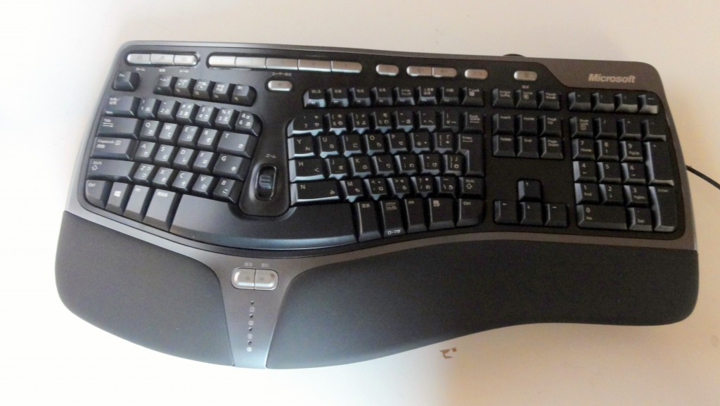 Microsoft wired keyboard 4000 review (5)