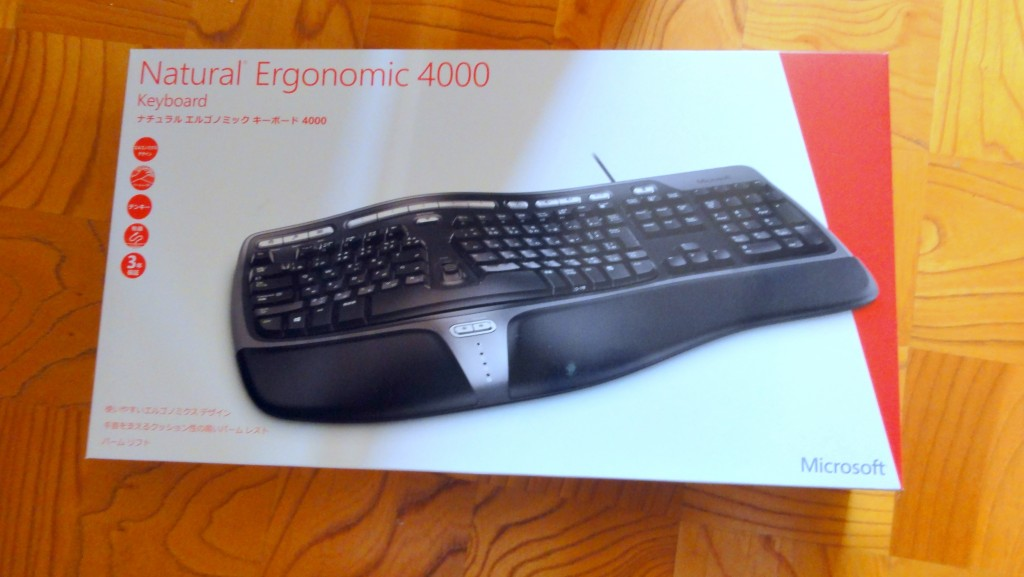 Microsoft wired keyboard 4000 review package (1)