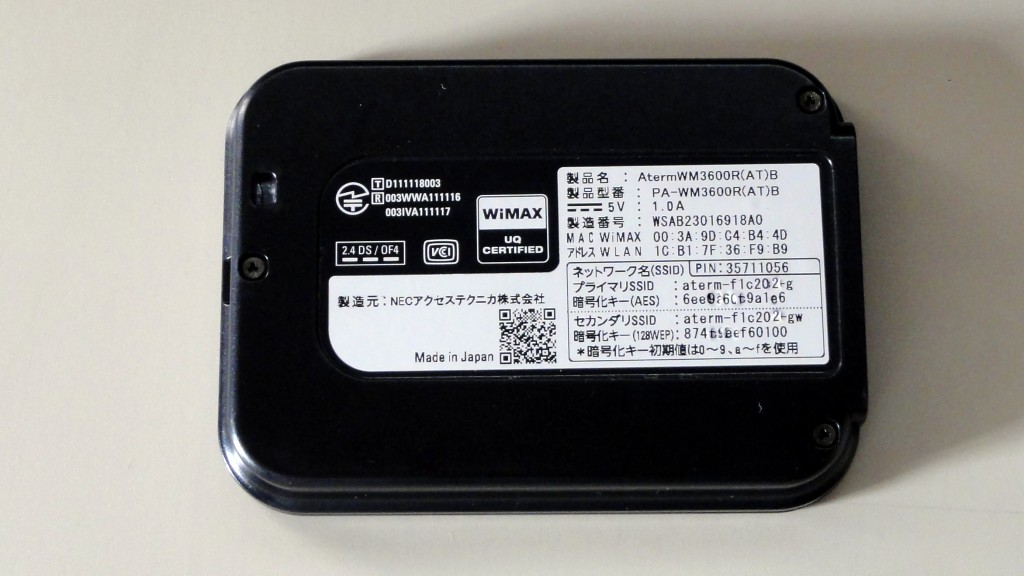 NEC Wimax Mobile Rooter WM3600R (3)
