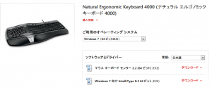Natural Ergonomic Keyboard 4000 microsoft Japan