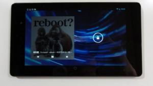 New Nexus7 2013 of japan review (13)