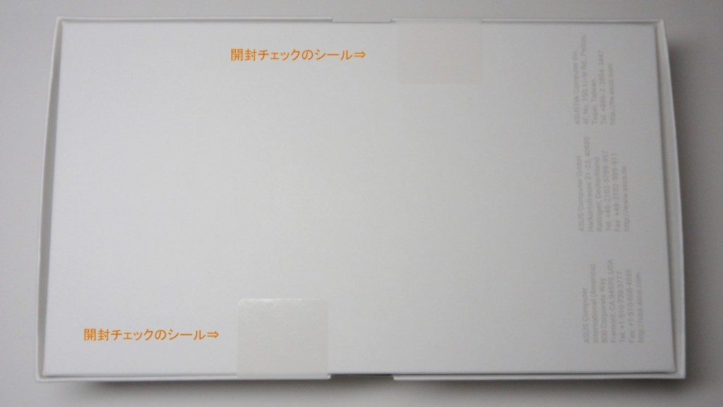 New Nexus7 2013 of japan review package (4)