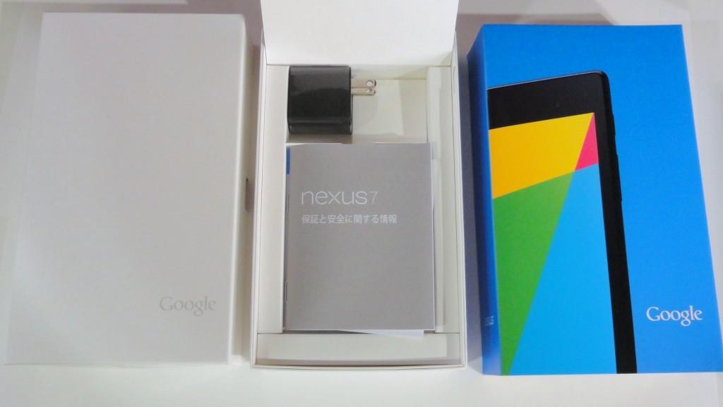 New Nexus7 2013 of japan review package (6)