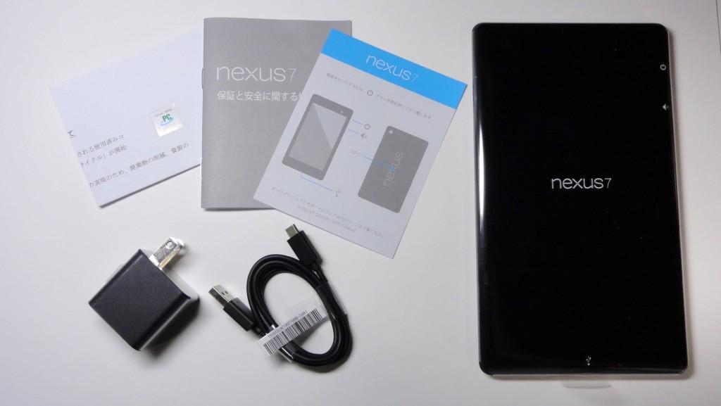 New Nexus7 2013 of japan review package (7)