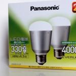 【レビュー】2個入りで900円.PanasonicのLED,LDA4NH2Tが900円