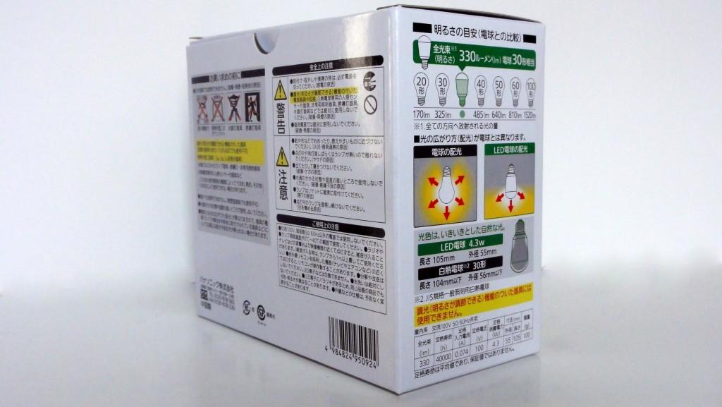 Panasonic LED bulb LDA4N-H2T (3)