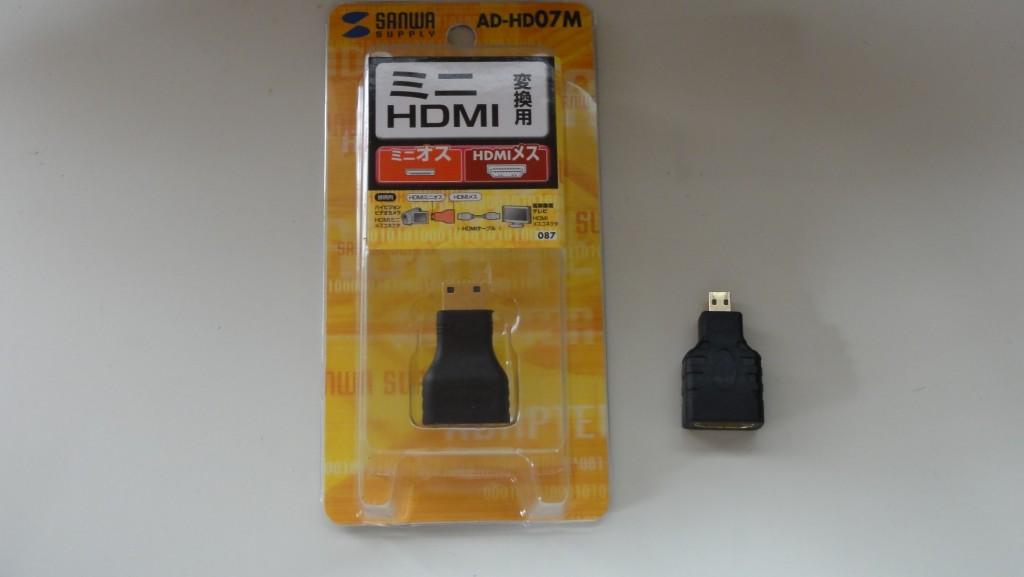 Sanwa mini HDMI adpter AD-HD07M
