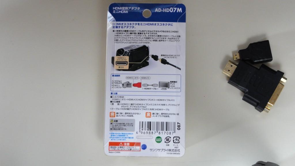 Sanwa mini HDMI adpter AD-HD07M (3)