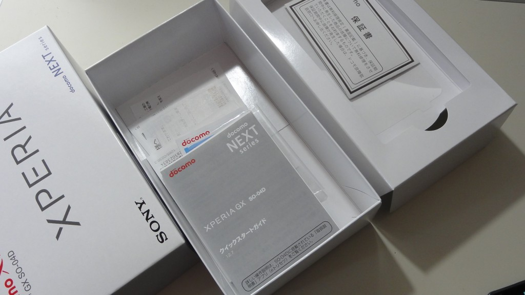 Sony XPERIA GX SO-04D (11)
