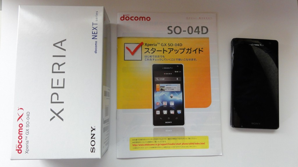 Sony XPERIA GX SO-04D (12)