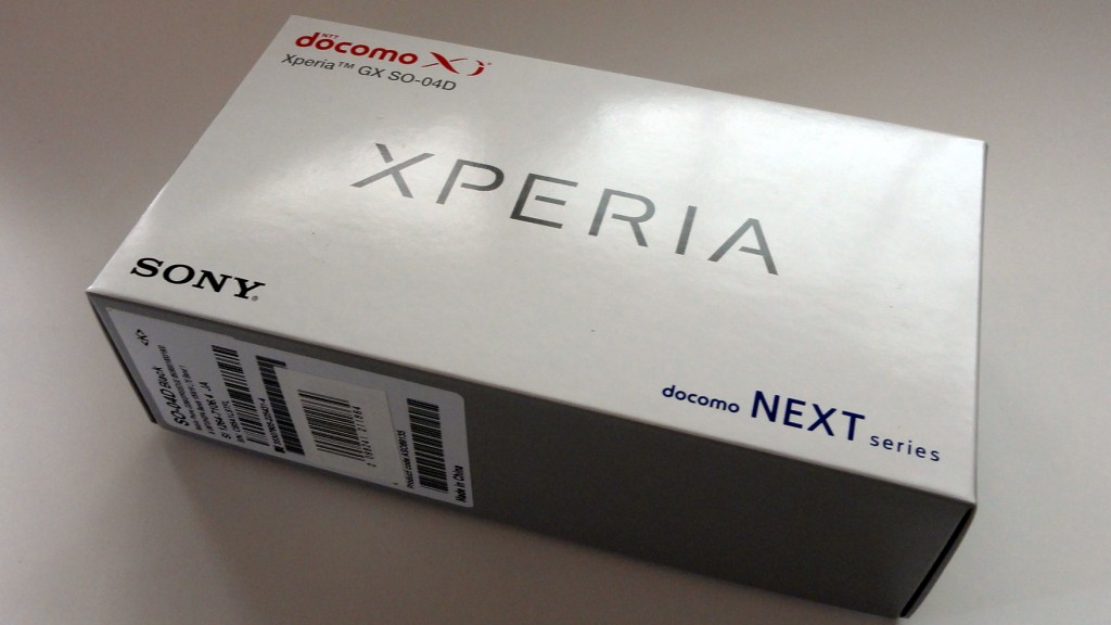 Sony XPERIA GX SO-04D パッケージ