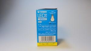 TWINBIRD LED Bulb LDA4N-H-E17-11 (1)
