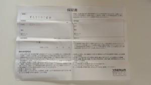 YAZAWA CLX605CH Clip Light E26 (3)