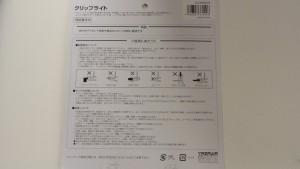 YAZAWA CLX605CH Clip Light E26 (7)