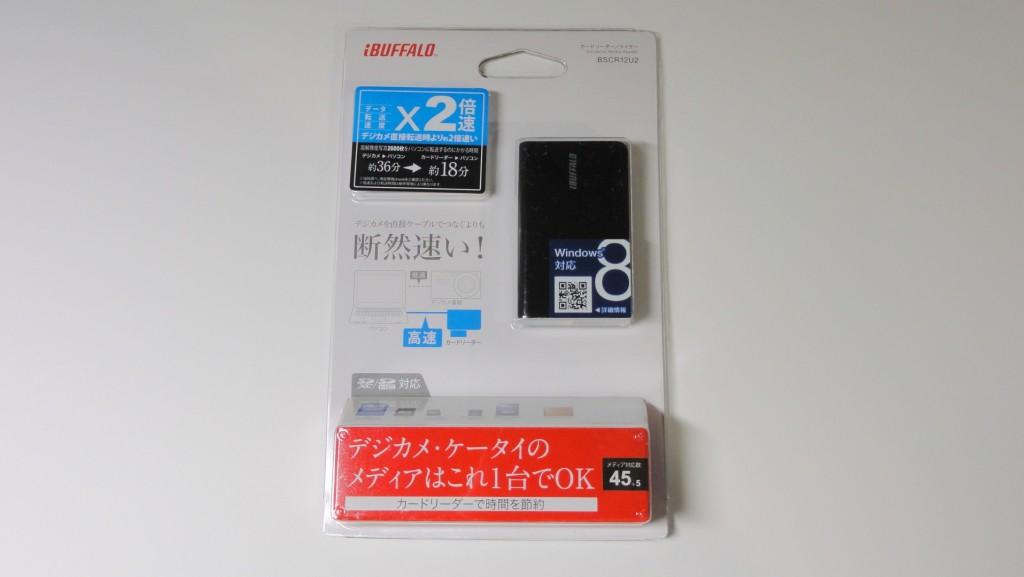 iBUFFALO  BSCR12U2BK usb media card reader Package