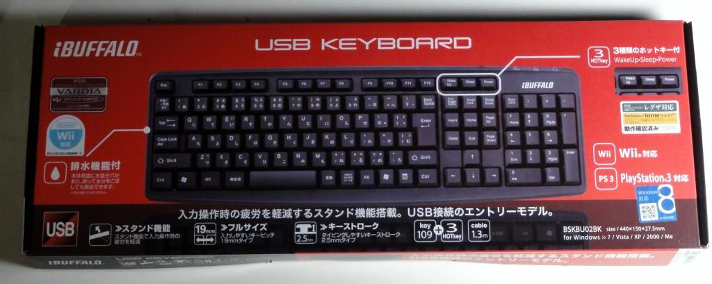 iBuffalo BSKBU02BK パッケージ