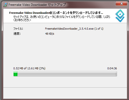 11 freemake video downloader setup Wizard in Japanese processing during a minute