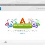 freemake ~Youtube・ニコニコのダウンローダー決定版~