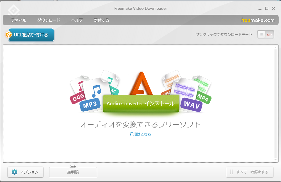 14 way to download  youtube videos by the freemake video downloader