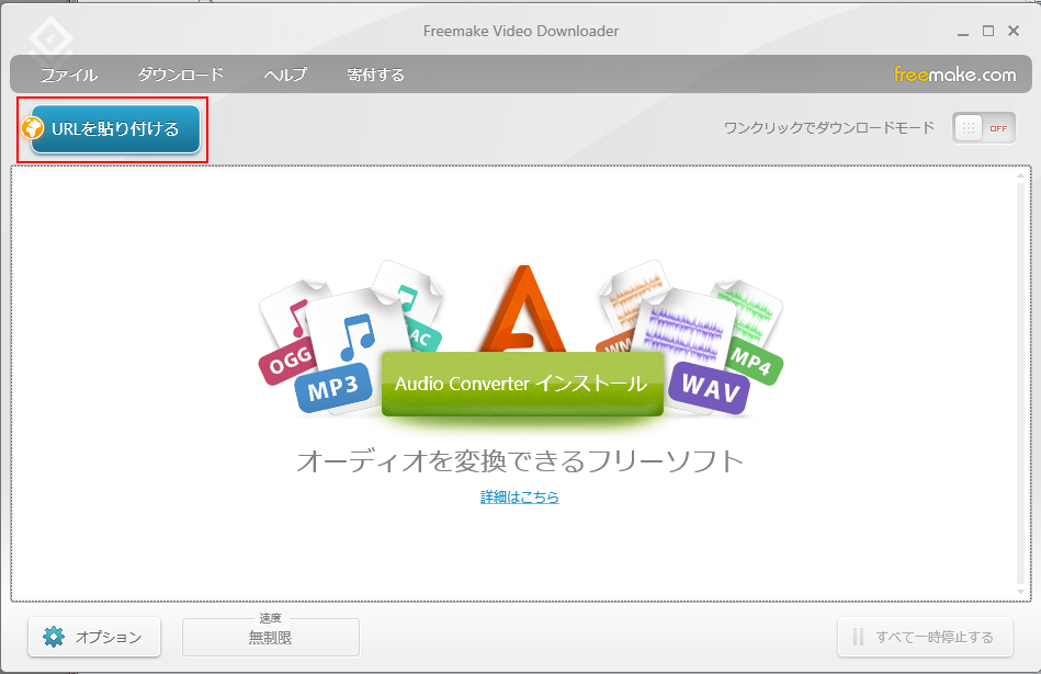 16 way to download  youtube videos by the freemake video downloader