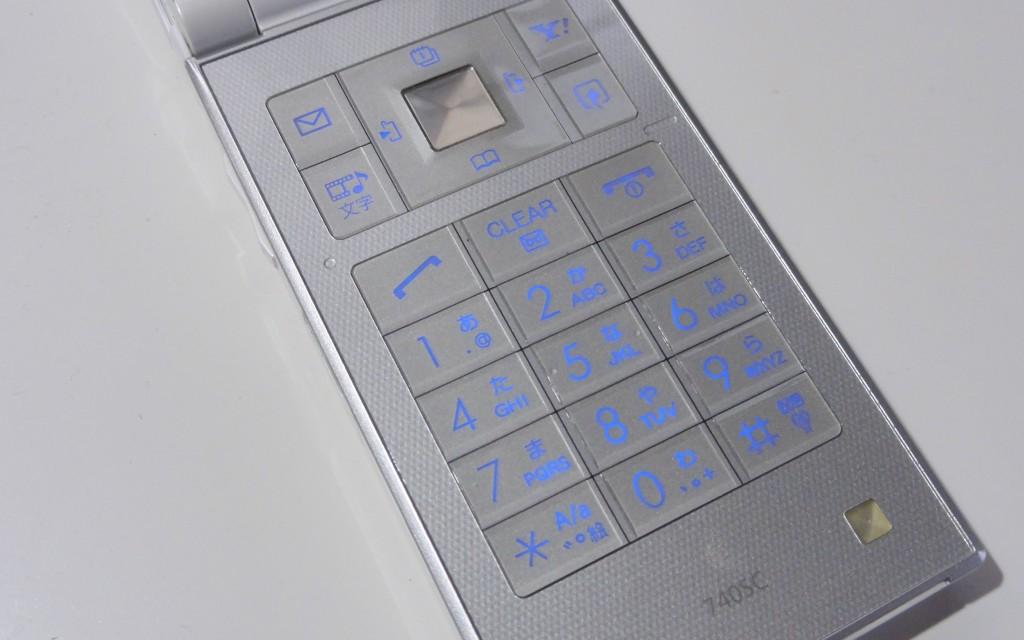 Samsung 740sc cheap mobile phone for SoftBank Prepaid (3)