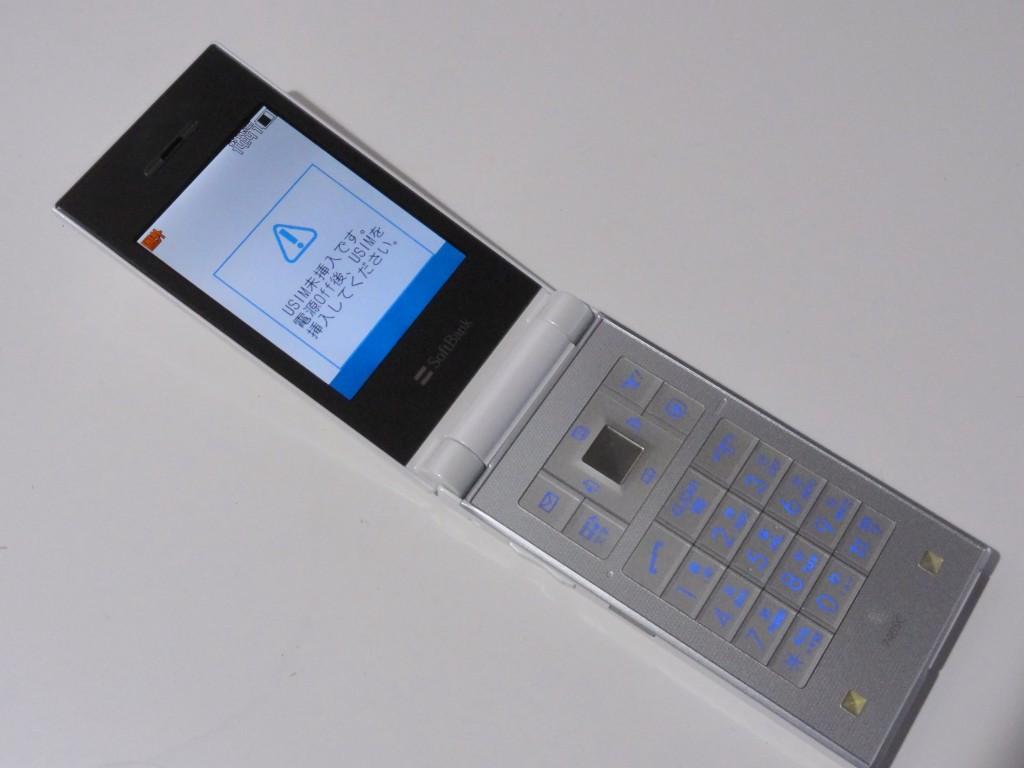 Samsung 740sc cheap mobile phone for SoftBank Prepaid (4)