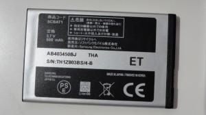 Samsung 740sc cheap mobile phone for SoftBank Prepaid (7)