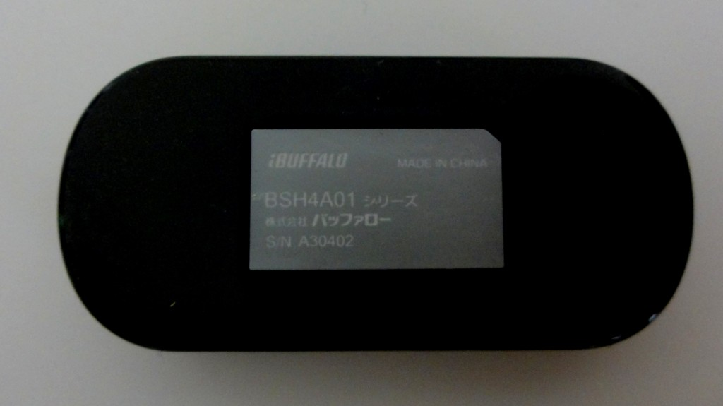 baffalo usb hub BSH4A01 (7)