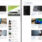 【MacType】WindowsのフォントがMac並に綺麗に!