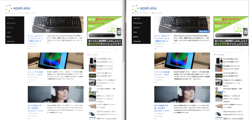 comparing azpek asia web root site mac type
