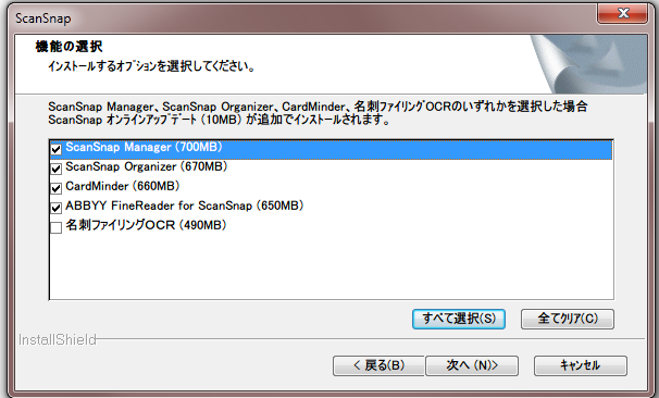 3. ScanSnap software install