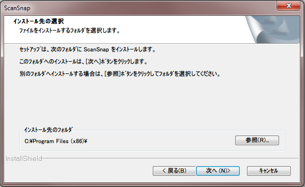 5. ScanSnap software install