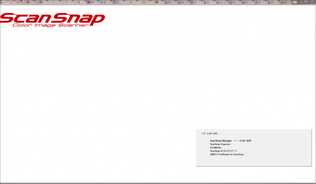 8. ScanSnap software install
