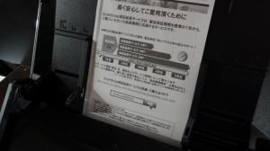PFU Document Scanner with ADF IX500 (3)