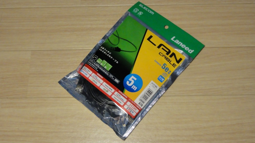 Lan cable of 5m LD-CTY BK5 by Elecom (3)