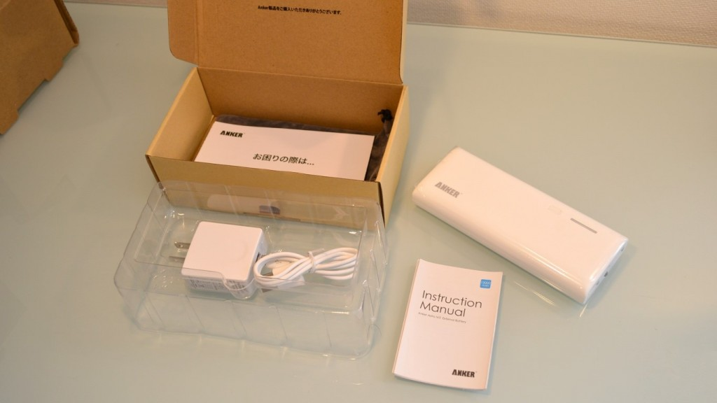 Anker Astro M3 mobile battery appliances
