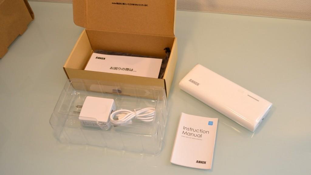 Anker Astro M3 mobile battery appliances