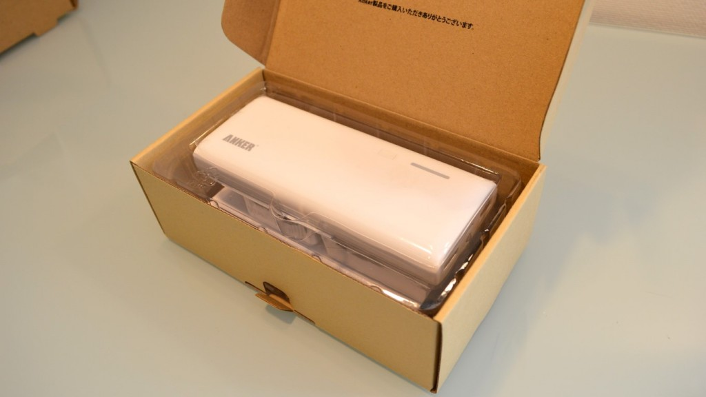 Anker Astro M3 mobile battery open the package