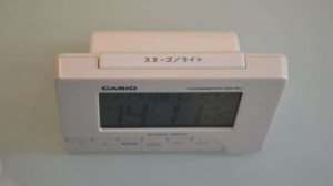 CASIO  DQD-80J-7JF digital clock (18)