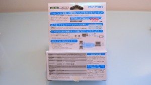 I-O DATA lan adapter WN-G300U (2)