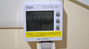 SANWA SUPPLY Watt monitor TAP-TST8 (8)