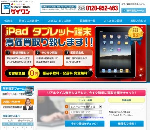 dai-one tablet.bmp