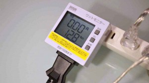 electricity consumption of LG 27EA33V