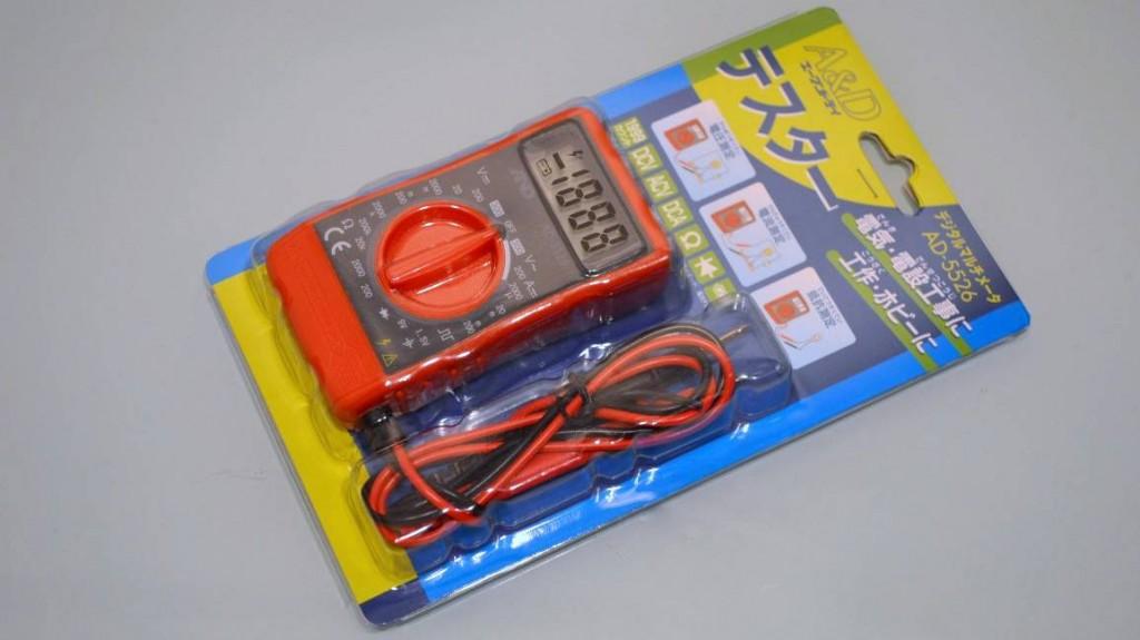 Multimeter AD-5526 Package (3)