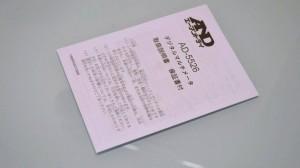 a warranty  of Multimeter AD-5526