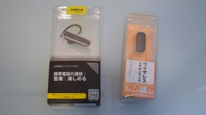 Jabra Easy Voice Bluetooth Headset  (6)