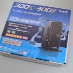 【レビュー】NEC PA-WG600HPは,初心者に最適なルーターだ!