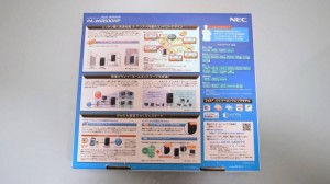 NEC Aterm PA-WG600HP Package (4)